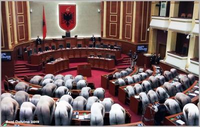 """Grafike nga cikli """"PARLAMENTI I TE EDUKUARVE rrezon dekretet e Presidentit te Republikes"""""""