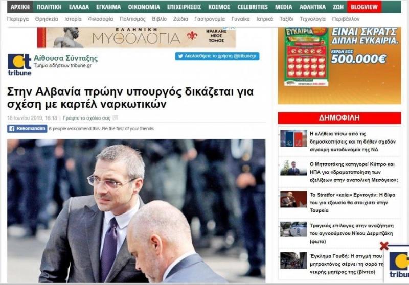 Mediat greke 'syrin' nga Shqipëria/ Tribuna.gr: Nesër në Shqipëri, një ish-ministër do gjykohet për kartel droge