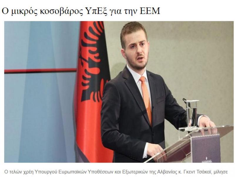 """""""Kërriçi i Kryeministrit"""", media greke reagon pas raportimit të Cakajt në komision: Mitsotakis e ka bërë të qartë, por Qeveria Rama…"""