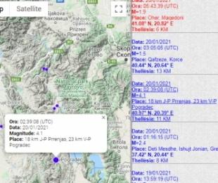Lëkundje tërmeti me magnitudë 4.1 të shkallës rihter në Shqipëri, ja ku ishte epiqendra