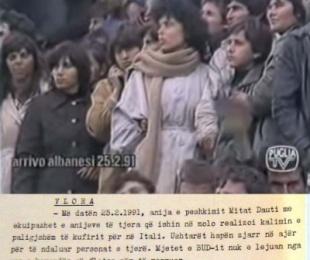 """1991/Anija e peshkimit """"Mitat Dauti"""" në Itali"""
