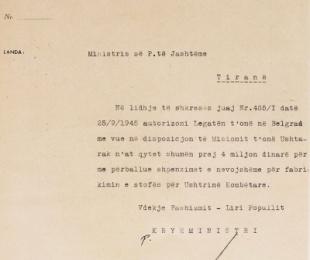 1945/Forcat e organeve shtypëse të diktaturës u veshën me stof jugosllav