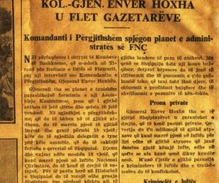 """Premtimi i gënjeshtërt i diktatorit: """"Prona private nuk do preket"""""""