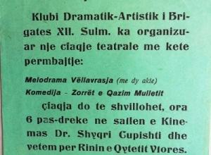 1944/Melodrama dhe komedia e Brigadës së 12 në Vlorë